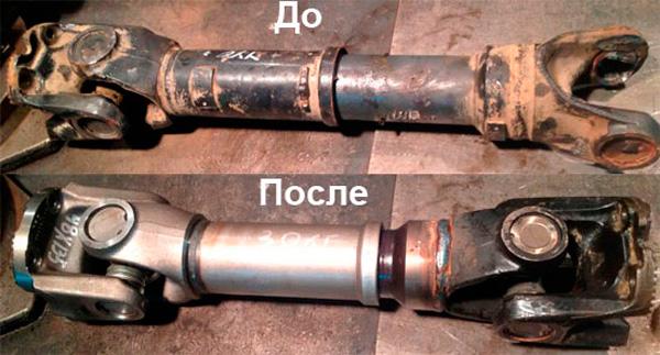 Ремонт карданов